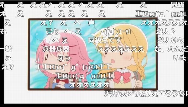 2話 (84)