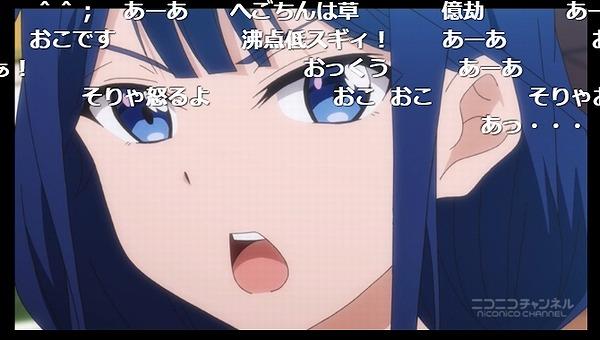 8話 (24)
