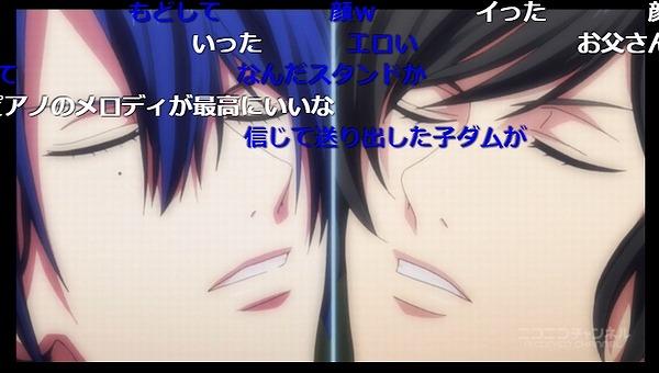 8話 下 (22)