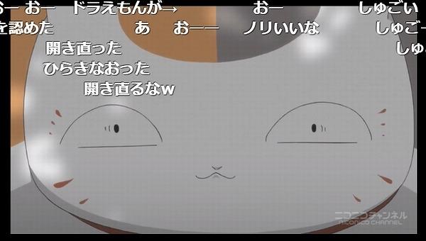 特別編 (26)