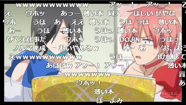 7話 (24)
