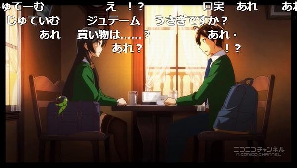 4話 (28)