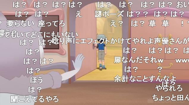 9話 (94)