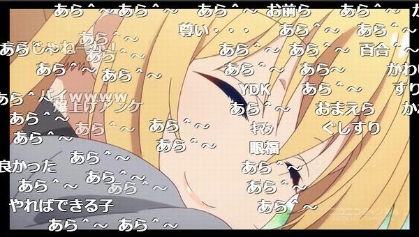 10話 (144)