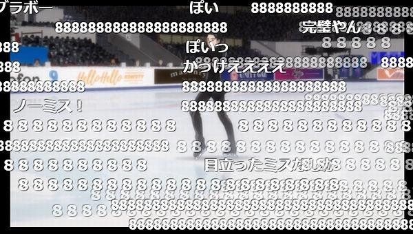 8話 (86)