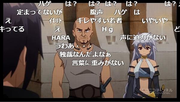2話 (19)
