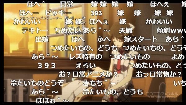 1話 (2)