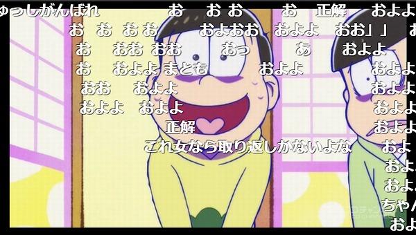 2話 (9)