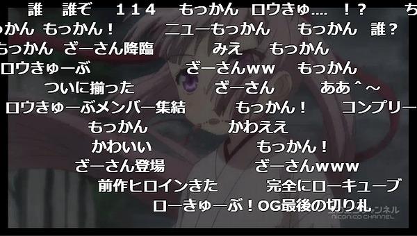 8話 (76)
