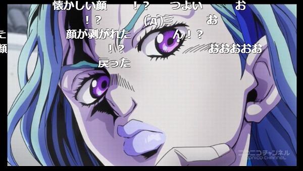 39話 (105)