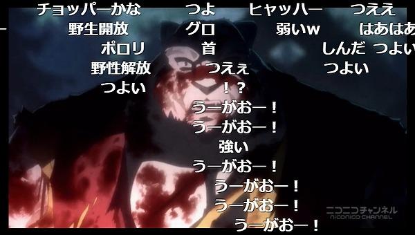 1話(β) (5)