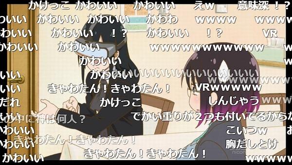 10話 (23)