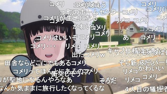 2話 (159)