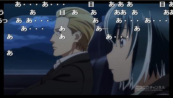 1話 (82)