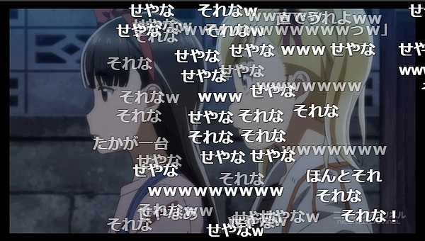 5話 (60)