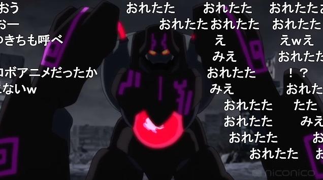 12話 (54)