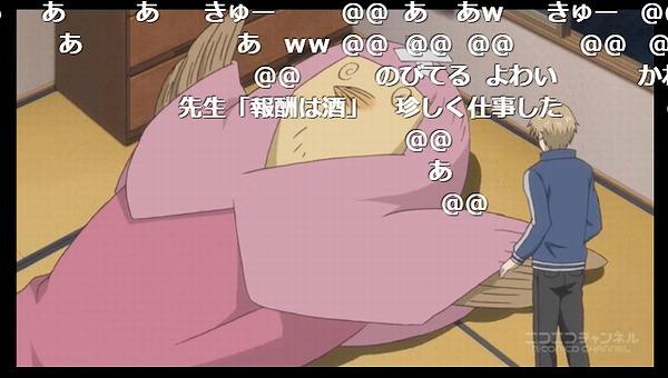 6話 (97)