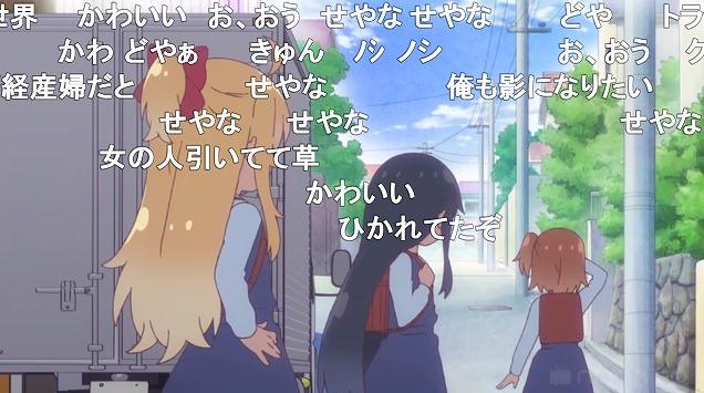 3話 (109)