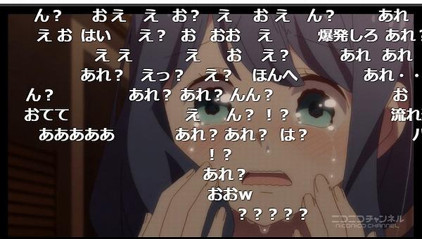 6話 (49)
