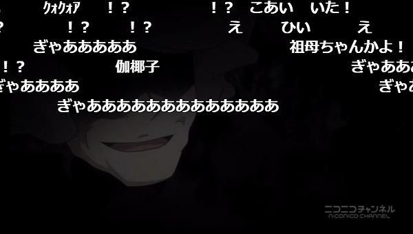 7話 (66)