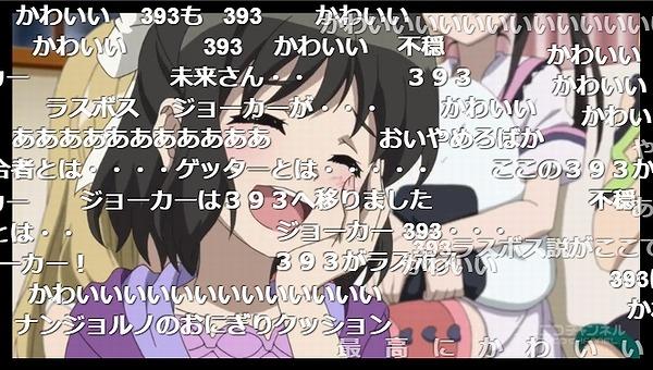 13話 (90)