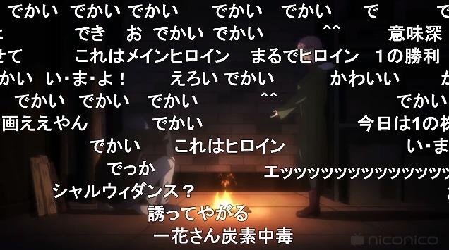 11話 (40)