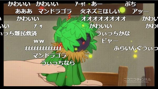 7話 (10)