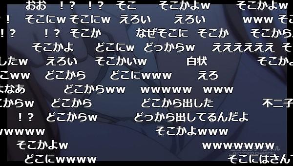 8話 (58)