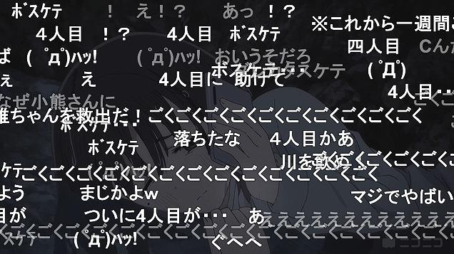 10話 (143)