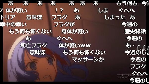 12話 (15)