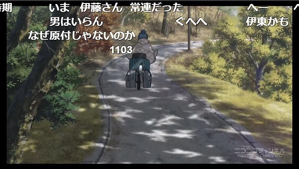 1話 (26)