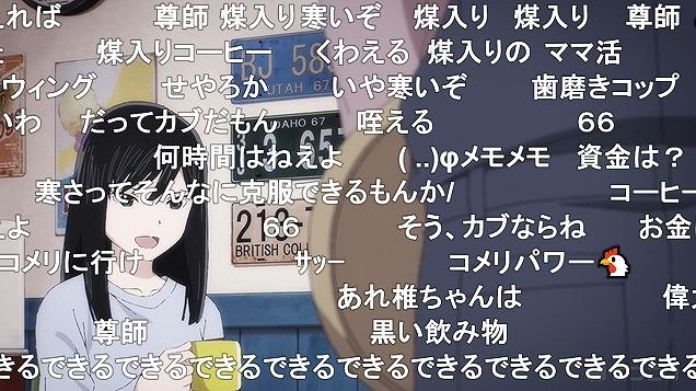 10話 (128)