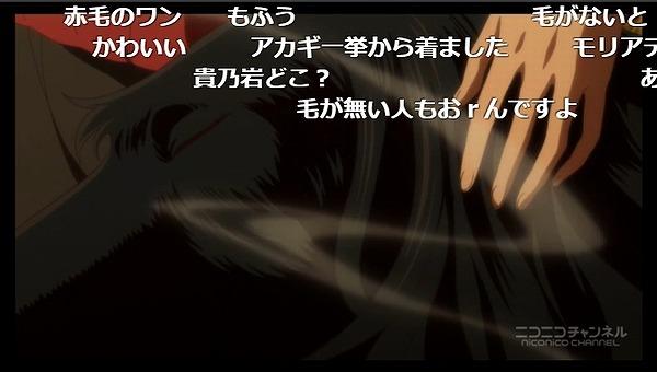 7話 (75)