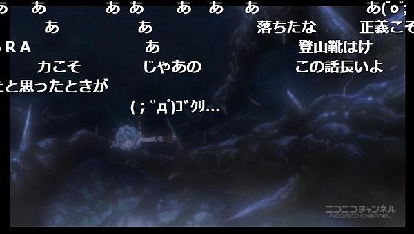 11話 (23)
