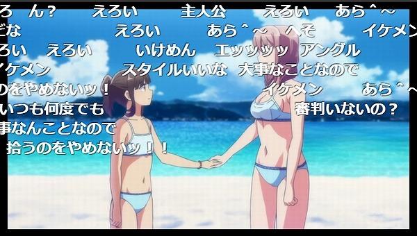 5話 (89)