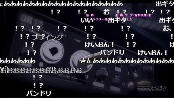 1話 (1)