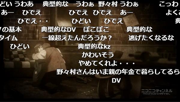 6話 (28)