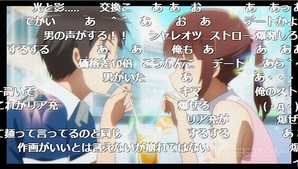 5話 (66)