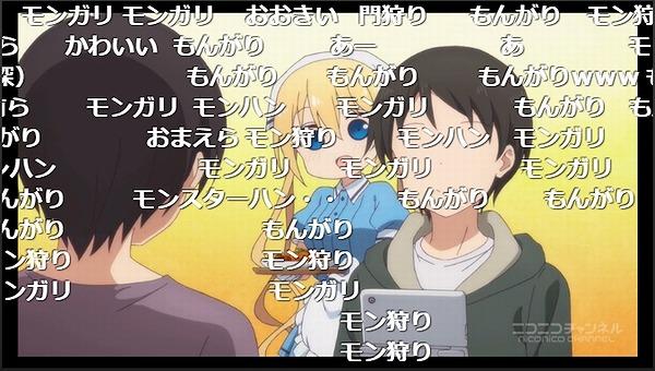 1話 (71)