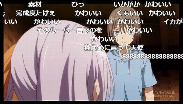 12話 (21)