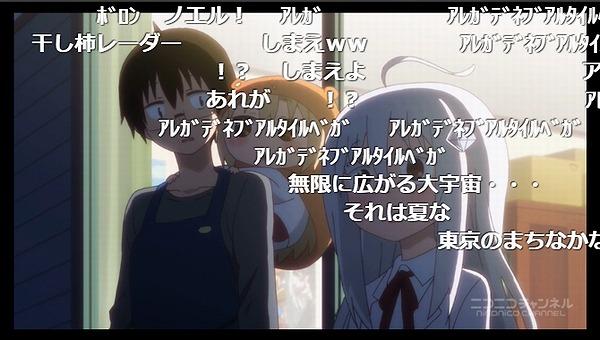 11話 (115)