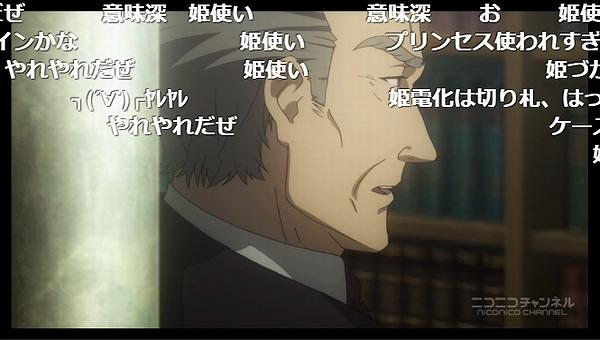 4話 (4)