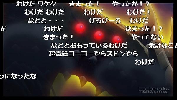 2話 (17)