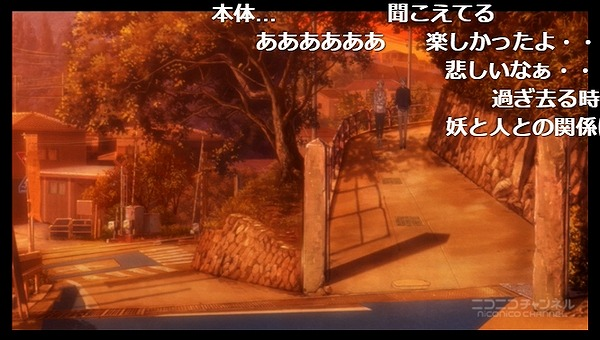 5話 (132)