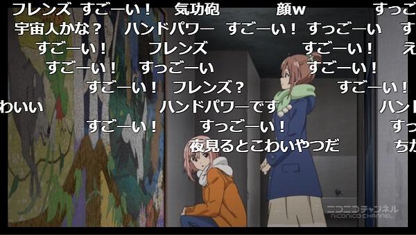19話 (14)