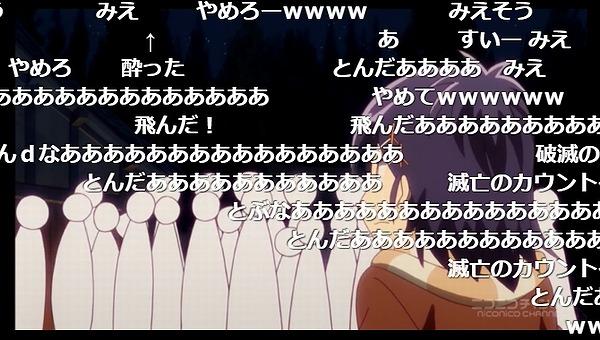9話 (129)