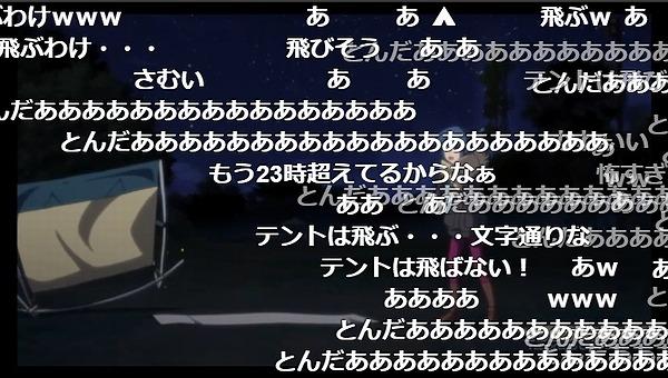 10話 (25)