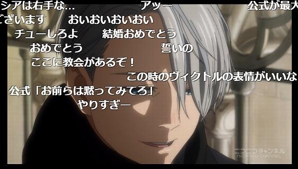 10話 下 (11)