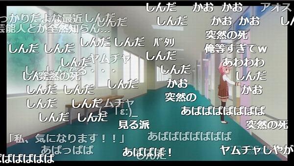 2話 (108)