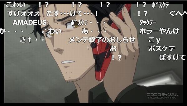 7話 (109)